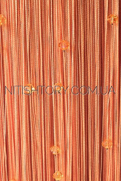 №3-Оранжевый