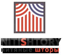 Шторы Нити Украина
